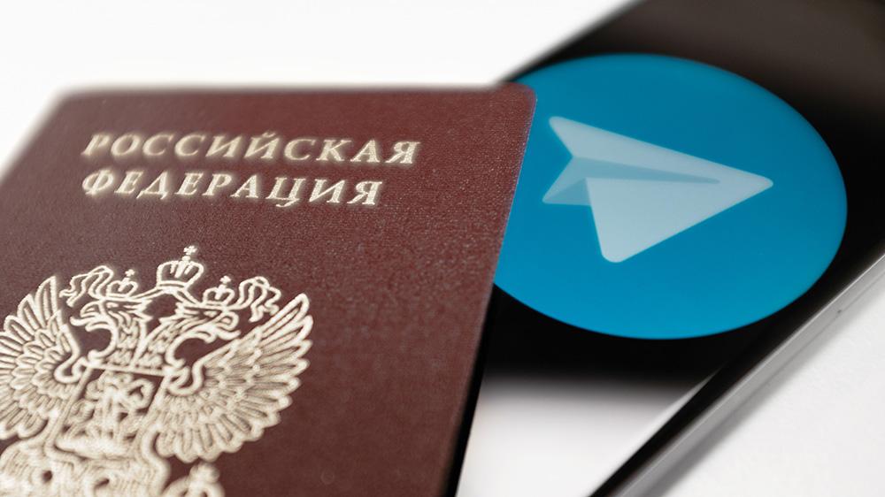 мессенджеры по паспорту