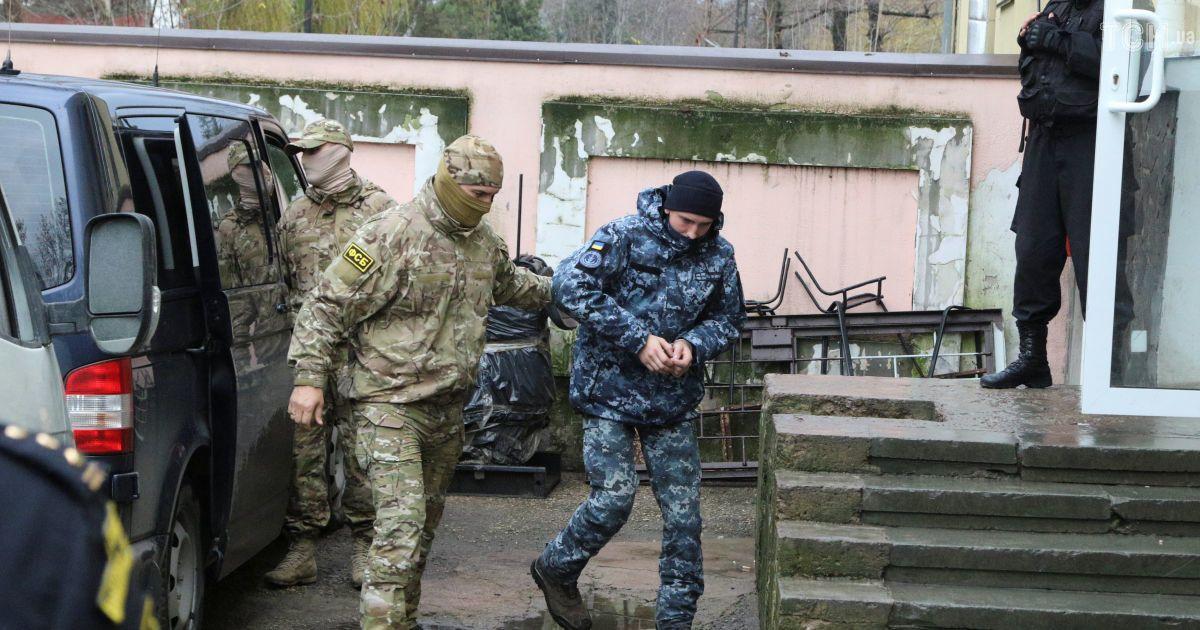 Задержание украинских моряков