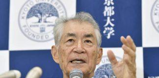 Тасуку Хондзё