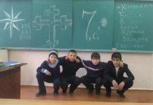 В сельской школе Приморского края криминальные авторитеты прочли лекцию о том, что ждёт учеников на зоне