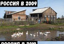 2009/2019