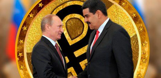 Должна ли Россия инвестировать в Венесуэлу?