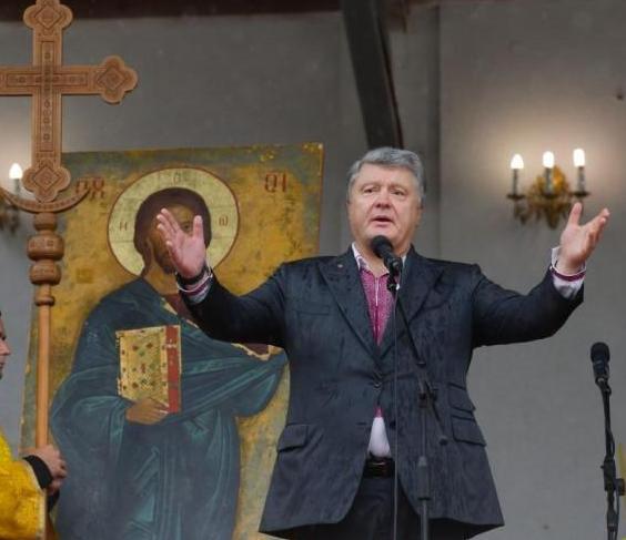 Петр Порошенко в Томос-турне