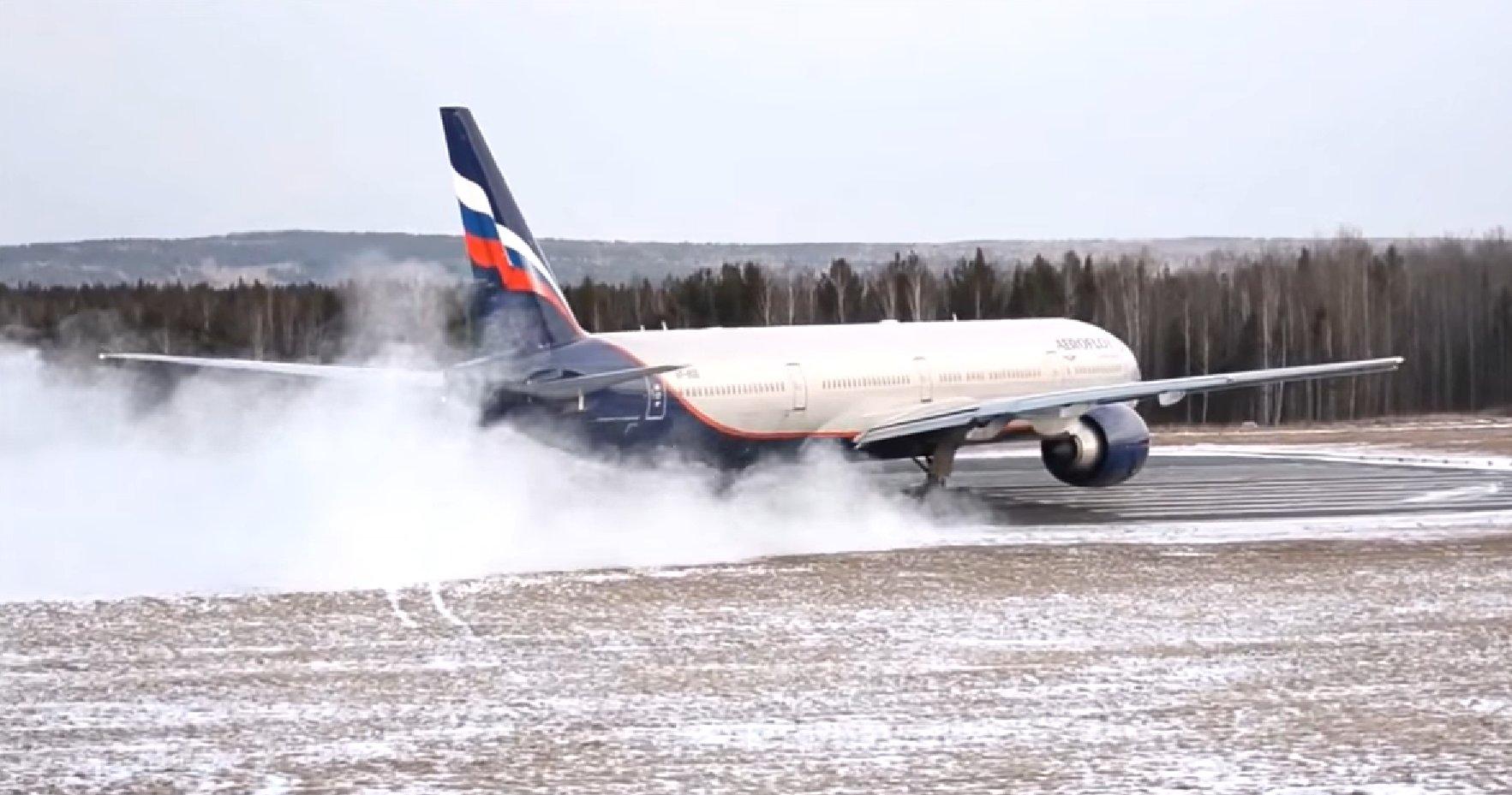 Захват самолета Аэрофлота Сургут - Москва и заложников