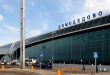airport-domodedovo