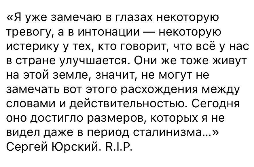 Сергей Юрский:
