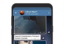 Автопроигрывание видео и использование нескольких аккаунтов в Telegram