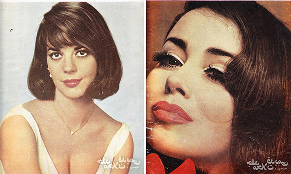 Женщины до Исламской революции 1979 года