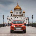 Ford уходит из России