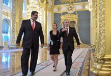 Путин Мадуро