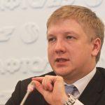 Андрей Коболев, Нафтогаз Украины