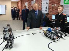 Путину показали роботов