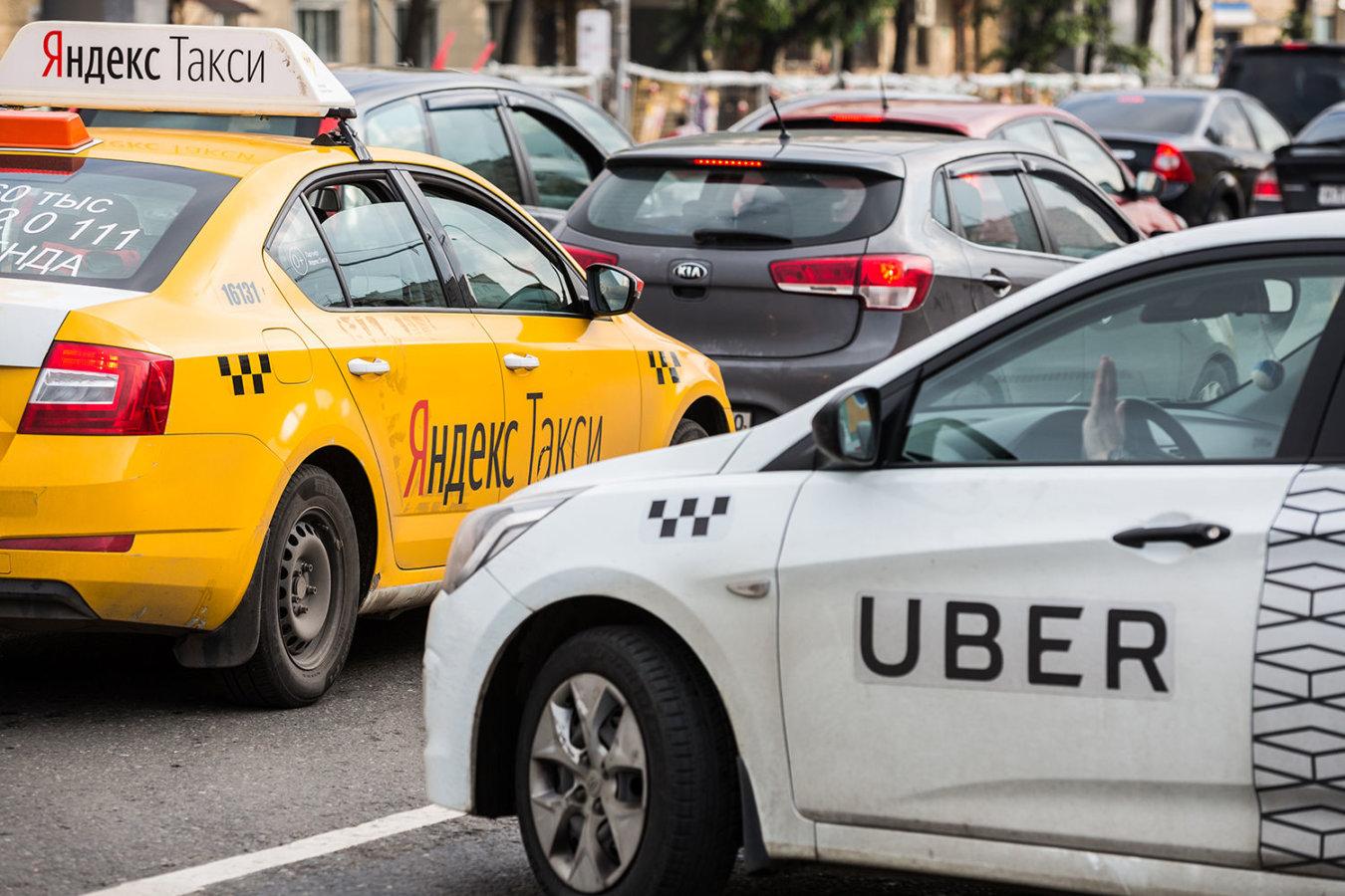 такси uber yandex